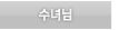 sub1_3_tab2.jpg