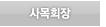 sub1_3_tab3.jpg